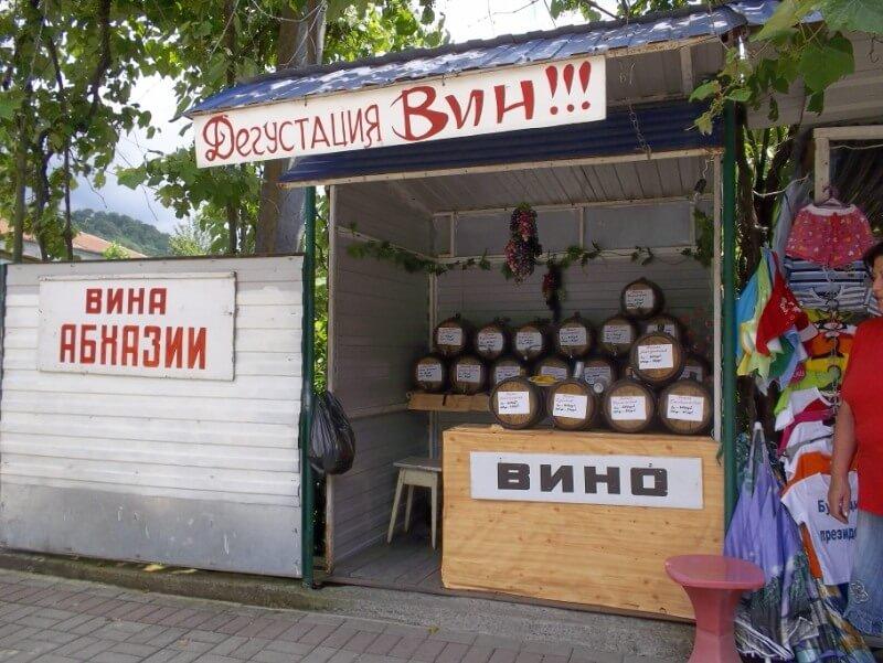 Абхазия отдых частный сектор Гагра гостевой дом на берегу моря вино