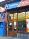 Абхазия Гагра сотовая связь телефония оператор Аквафон