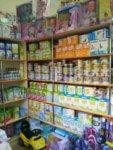 Абхазия Гагра детское питание магазин вблизи нашего гостевого дома