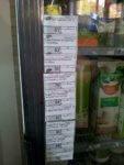 Абхазия Гагра цены на продукты питания молочные продукты в магазине мини маркет рядом с гостевым домом