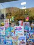 Абхазия Гагра магазин детские товары
