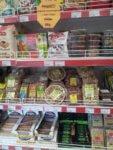 Абхазия Гагра цены на продукты питания орехи и сладости в магазине рядом с нашим гостевым домом