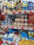 Абхазия Гагра цены на продукты питания молочные консервы сгущенка в магазине рядом с нашим гостевым домом.