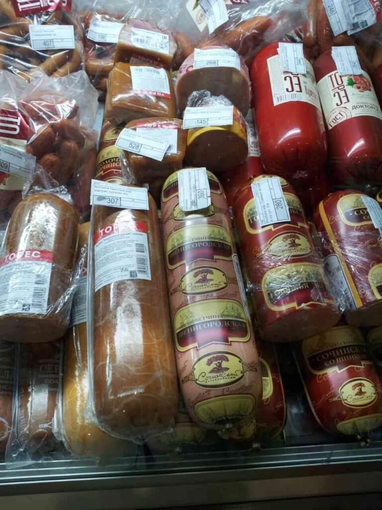 Абхазия Гагра цены на продукты питания колбасные изделия в магазине рядом с нашим гостевым домом